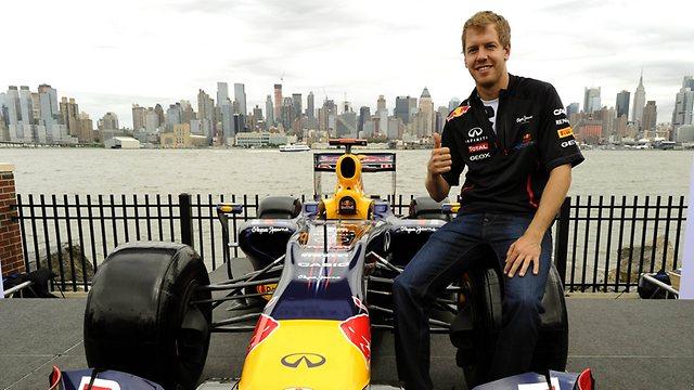 Sebastian Vettel New Jersey Red Bull