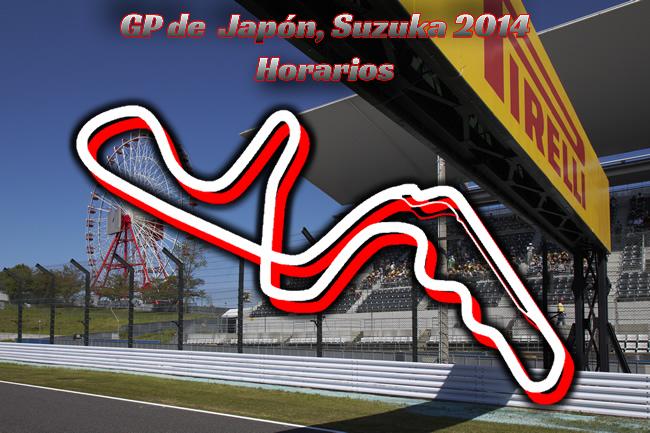 Horarios Gran Premio de Japón - Suzuka 2014