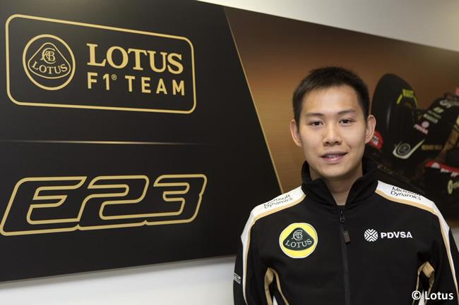 Adderly Fong Lotus 2015