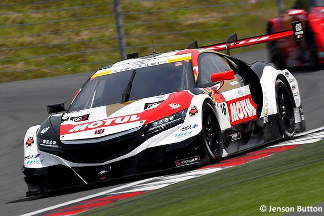 Honda NSX GT