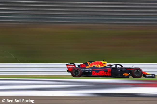 Max Verstappen - Red Bull Racing - Entrenamientos - GP Japón 2018